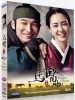 DVD Part 1 (SG - English Subtitled)