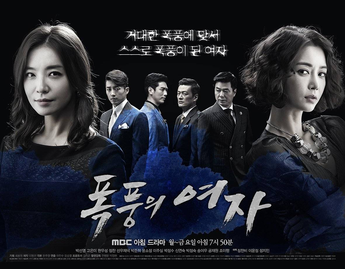 Cơn Lốc Hận Thù - Lady Of The Storm MBC 2015
