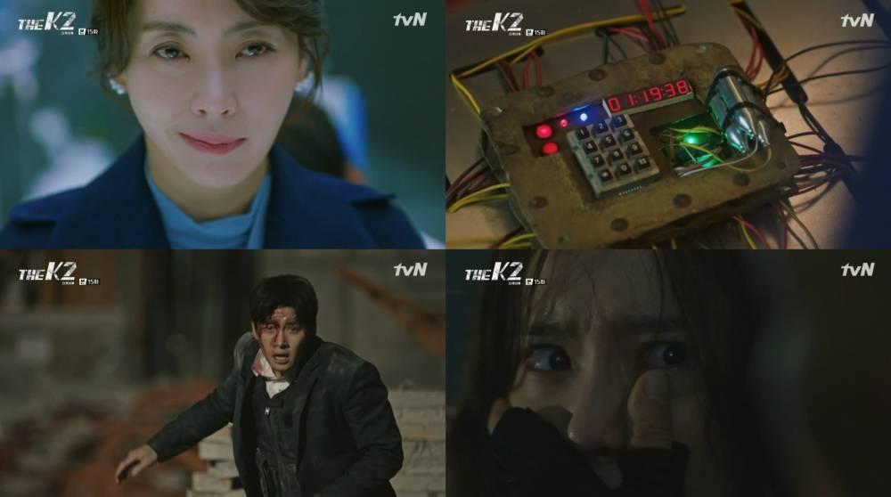 Drama Review The K2 Episode 15 Allkpop Com - Imagez co