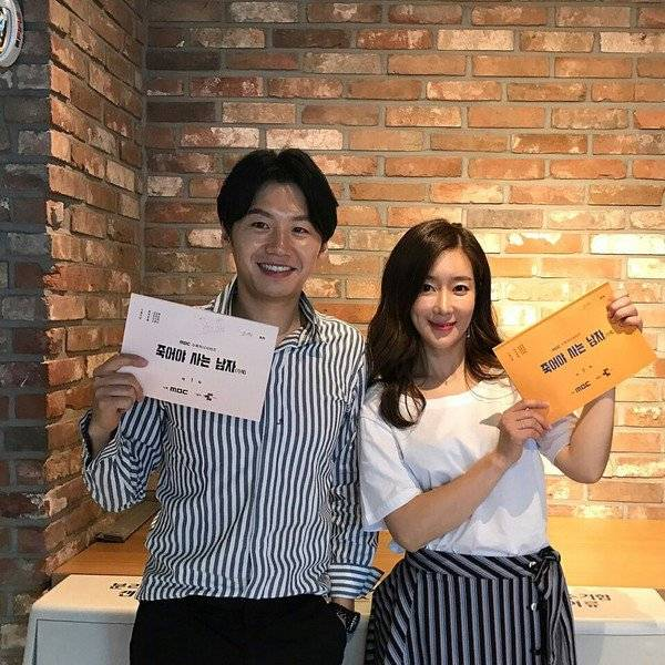 [Photos] Rookies Lee Tae-yeon And Jo Young-hoon To Star In