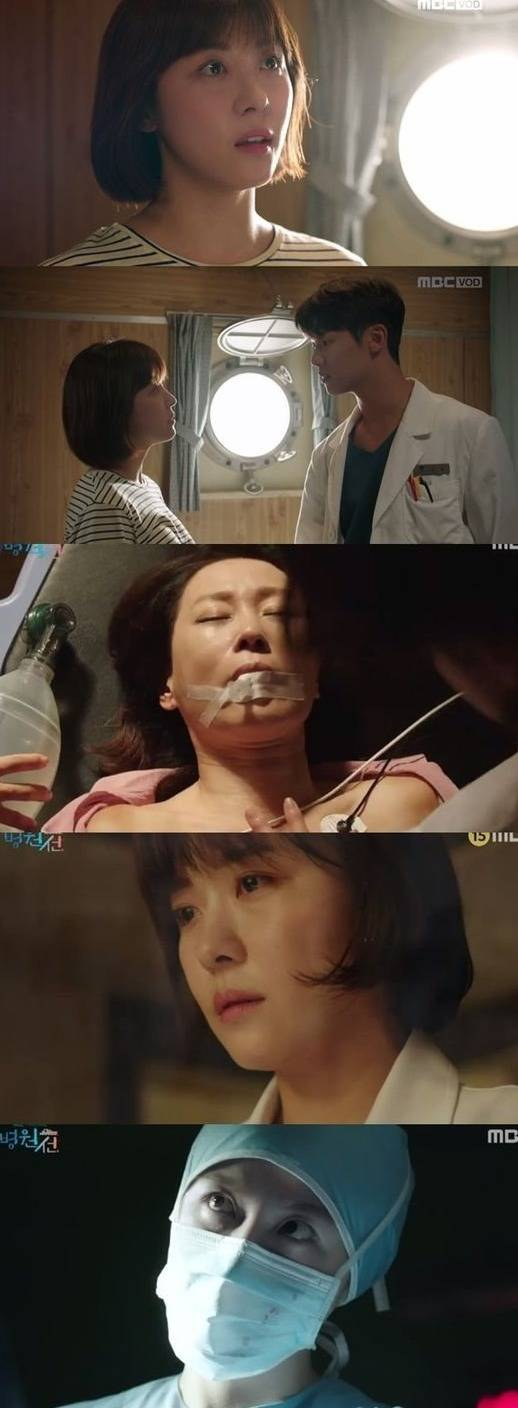 Hospital Ship Korean Drama  2017  The Korean Movie and