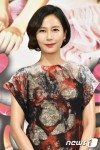 Hwang In-young (황인영) Actress, Stage actor/actress